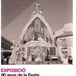 Exposición fotográfica con los primeros premios de Hogueras