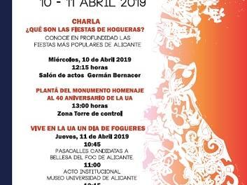 La fiesta del fuego se vive en la Universidad de Alicante